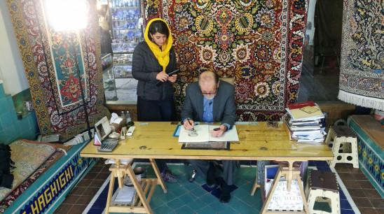 Sendungsbild: Iran bittersüß – Reise durch ein Land der Widersprüche