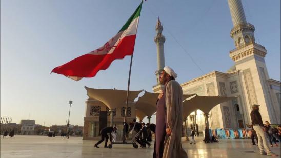 Sendungsbild: Teheran extrem – Subkultur im Gottesstaat