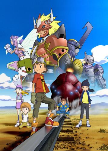 Sendungsbild: Digimon