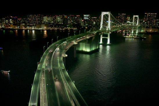 Sendungsbild: Japan von oben