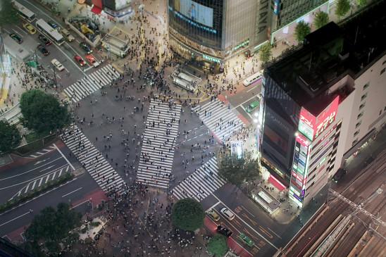 Sendungsbild: Japan – Land der fünf Elemente