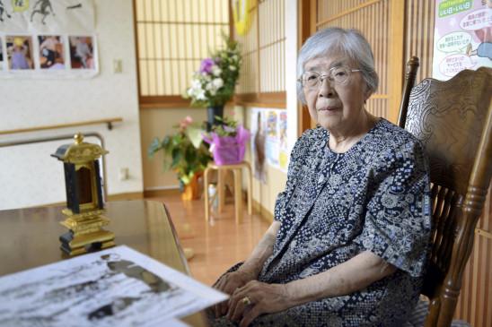 Sendungsbild: Nagasaki