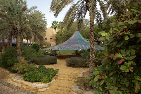Sendungsbild: Orientalische Gartenlust